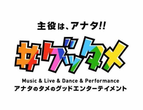 ポスターコンペティション開催!!